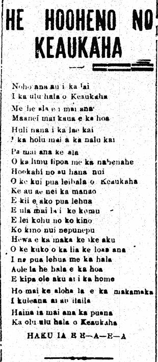 HokuoHawaii_10_8_1929_2.png