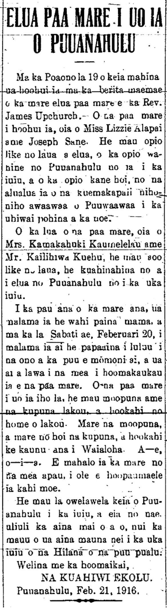 HokuoHawaii_3_9_1916_3.png
