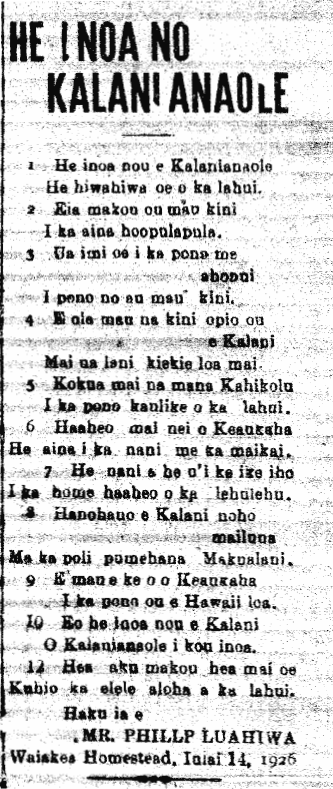 HokuoHawaii_8_3_1926_2.png