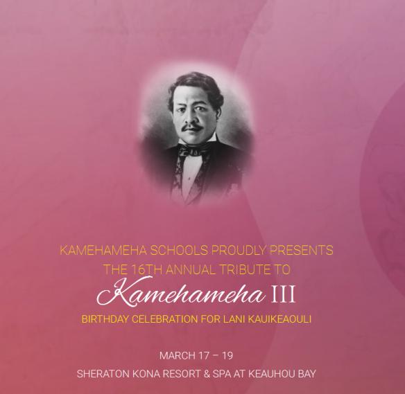 KAMEHAMEHA  III.png
