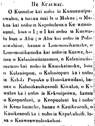 Kuokoa_11_16_1867_1