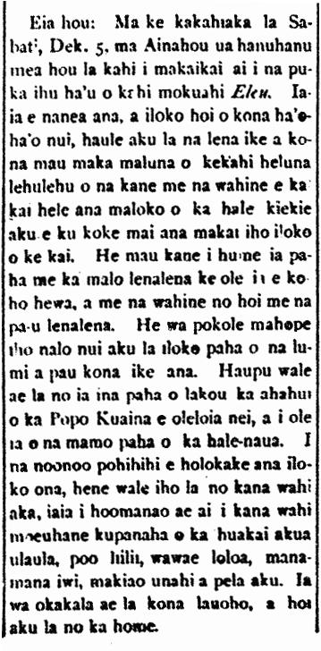 Kuokoa_12_11_1886, p.png