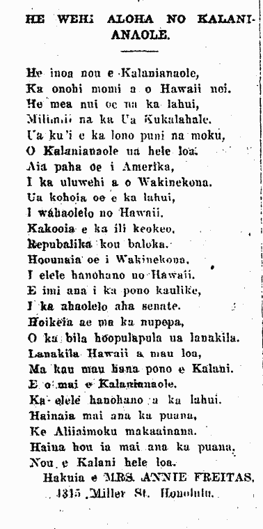 Kuokoa_1_27_1922_6.png