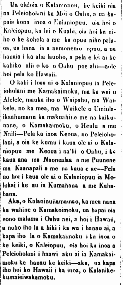 Kuokoa_2_16_1867_1