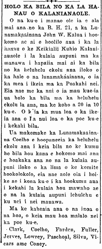 Kuokoa_3_15_1923_1