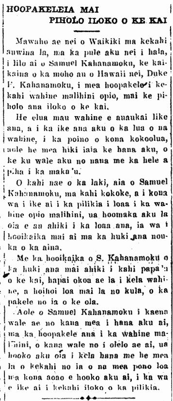 Kuokoa_3_17_1916_2.png