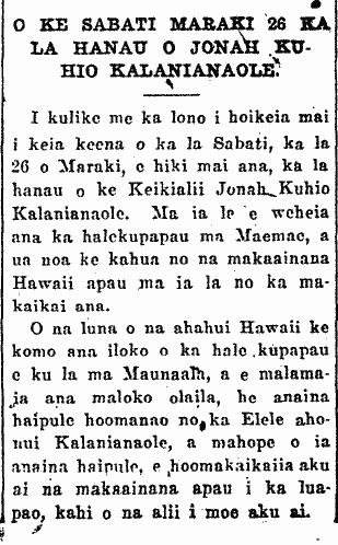 Kuokoa_3_17_1922_1
