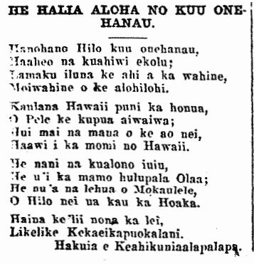 Kuokoa_4_25_1919_2.png