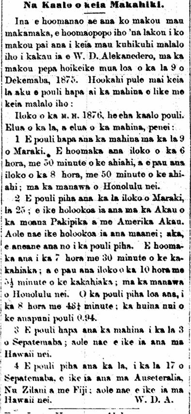 LahuiHawaii_3_2_1876_3.png