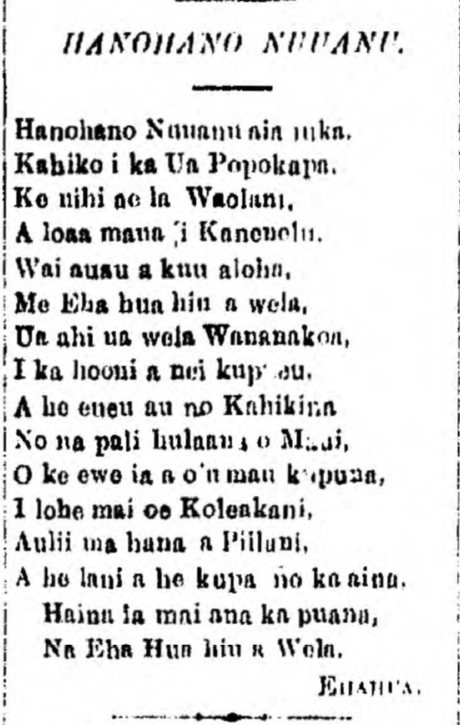 LoeaKalaiaina_7_30_1898_4.png