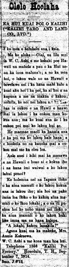AlohaAina_10_24_1914_2.png