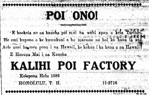 AlohaAina_4_15_1916_4