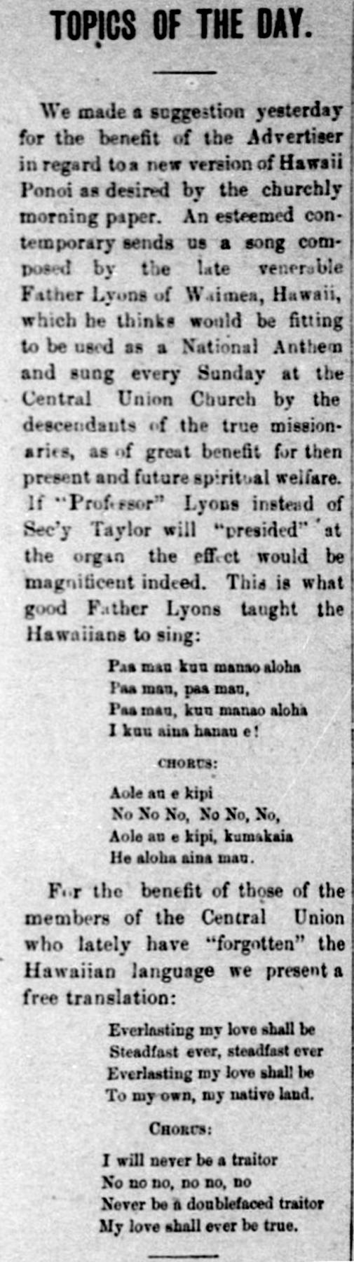 HawaiiHolomua_1_10_1894_2.png
