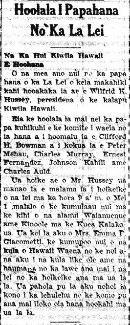 HokuoHawaii_4_22_1942_3.png