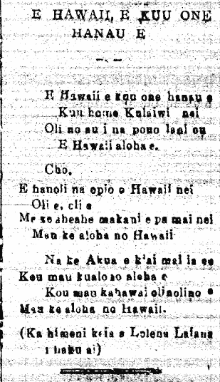 HokuoHawaii_7_12_1932_2.png