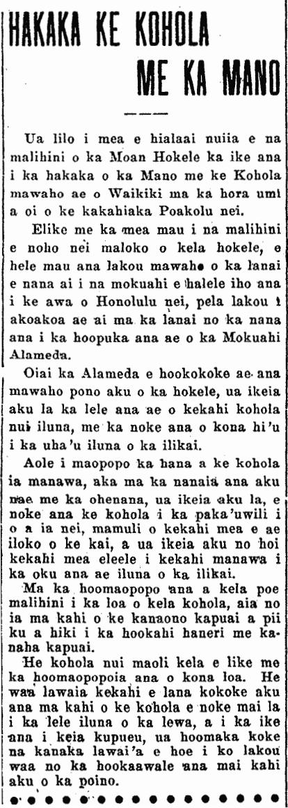 Kuokoa_4_16_1909_1