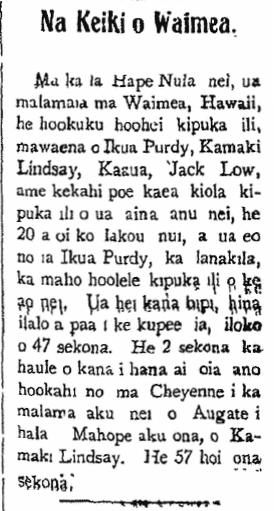KuokoaHomeRula_1_15_1909_2