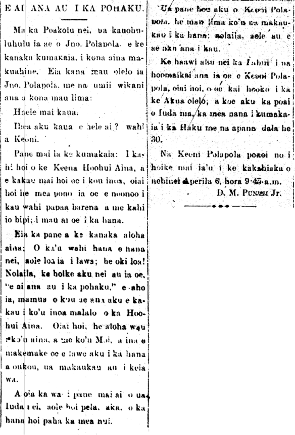 LOKL_4_7_1893_2.png