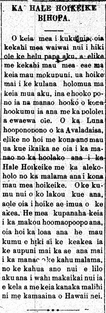 LOKL_9_21_1894_2.png