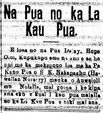 AlohaAina_5_25_1907_7.png