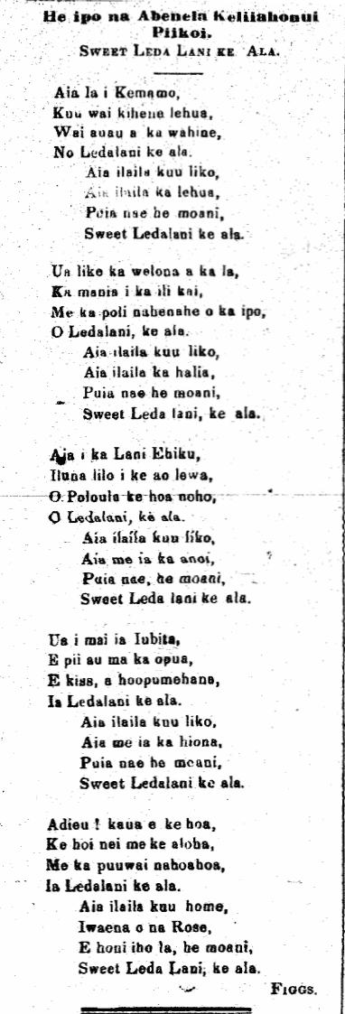 AuOkoa_8_10_1871_1