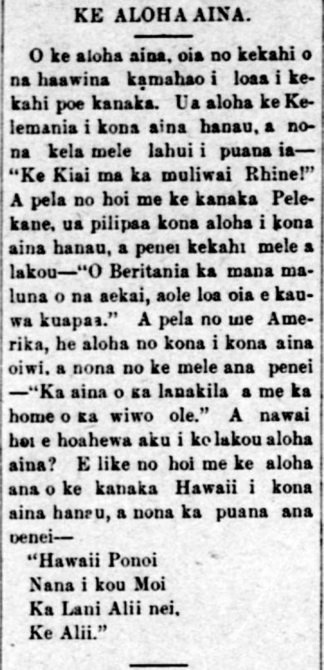 HawaiiHolomua_2_11_1893_1.png