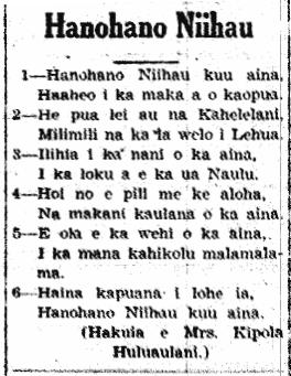 HokuoHawaii_5_20_1942_1