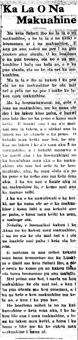 HokuoHawaii_5_8_1940_1.png