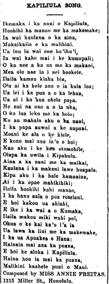 Kuokoa_6_3_1921_3