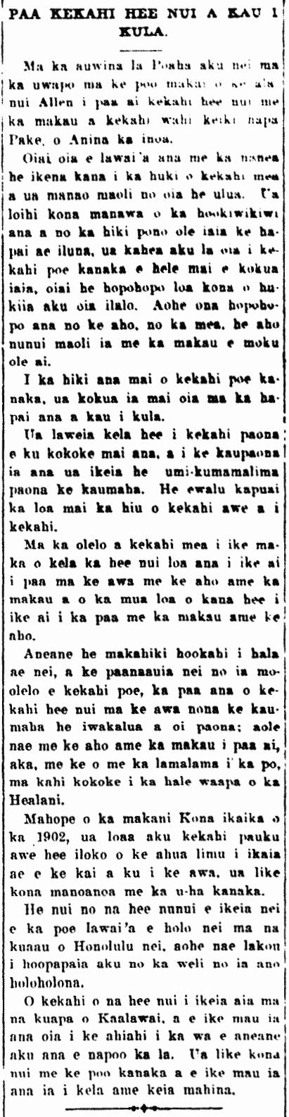 Kuokoa_7_10_1908_6.png