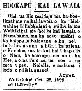 LOKL_12_13_1895_4.png