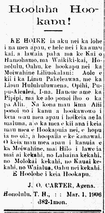 NaiAupuni_3_26_1906_3.png