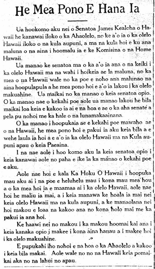 HokuoHawaii_3_22_1939_2.png