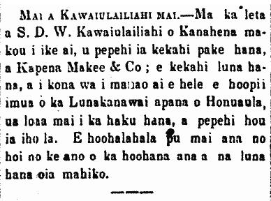Kuokoa_10_26_1878_2.png