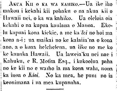 Kuokoa_5_2_1863_2.png