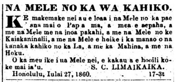 HaeHawaii_7_25_1860_71