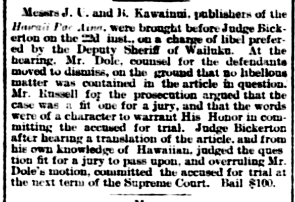 HawaiianGazette_4_25_1883_3.png