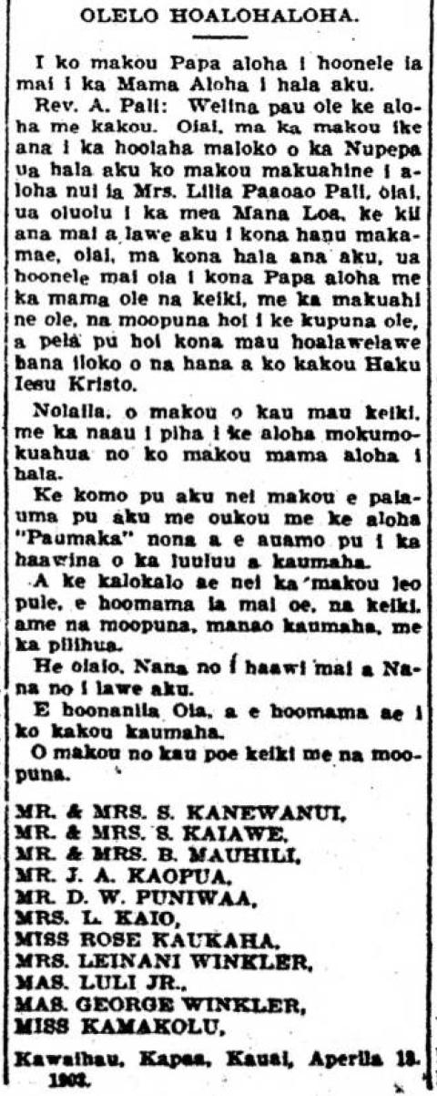 Kuokoa_4_24_1903_6.png