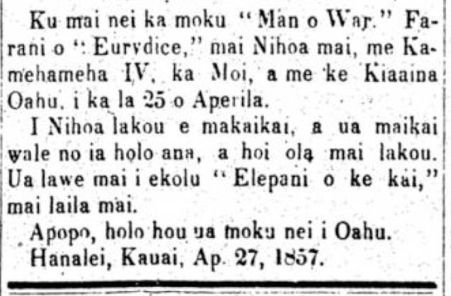 HaeHawaii_5_13_1857_26