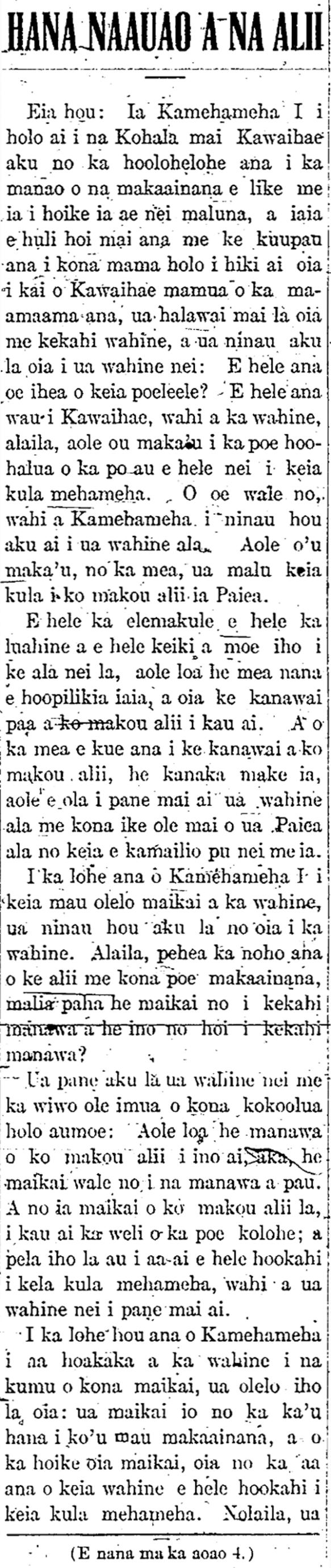 HokuoHawaii_7_1_1909_1.png