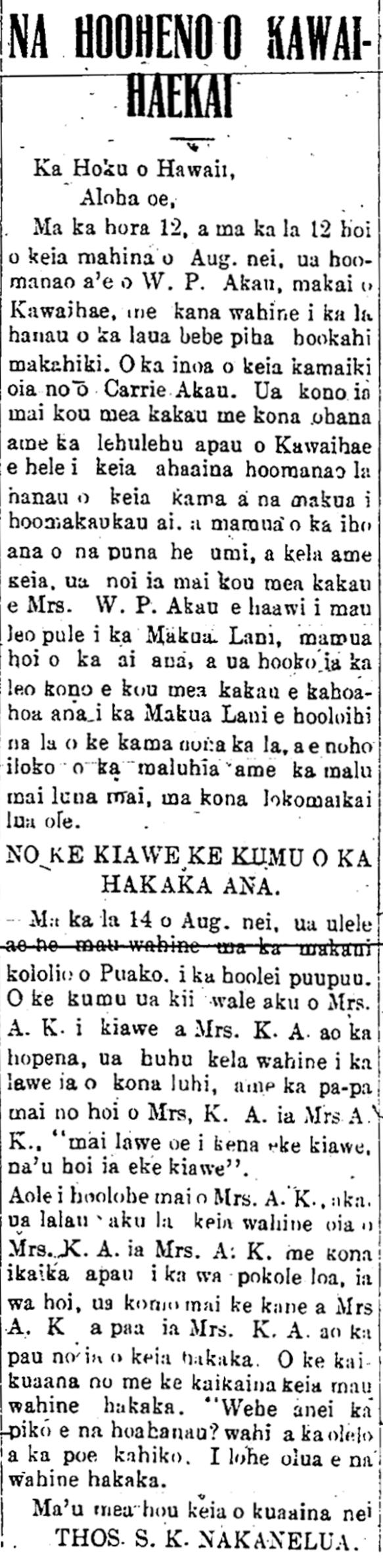 HokuoHawaii_8_24_1916_3