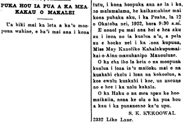 Kuokoa_10_19_1922_3.png