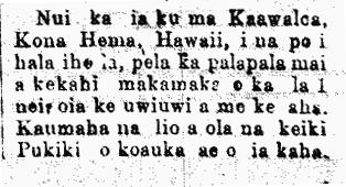 Makaainana_3_5_1894_1.png