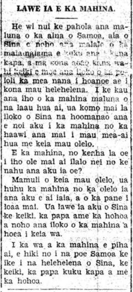 alakaiohawaii_12_19_1929_3
