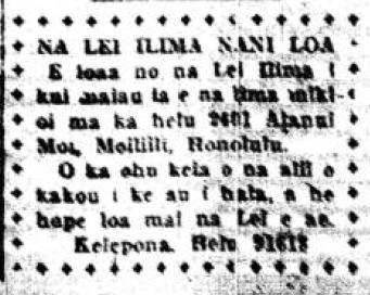 AlakaioHawaii_6_19_1930_1.png