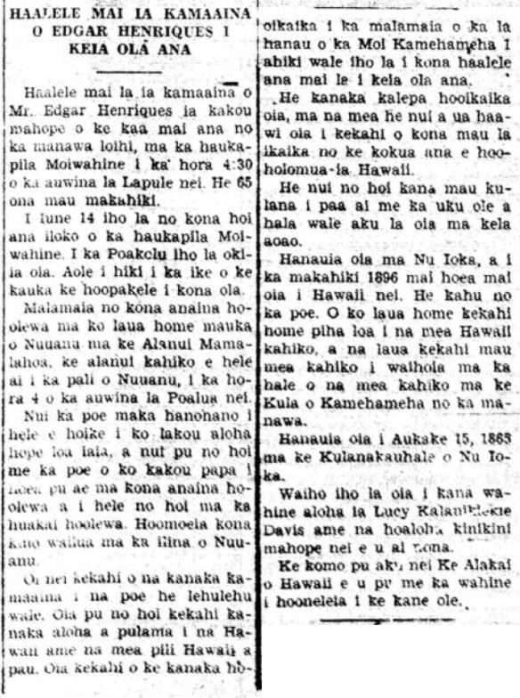 AlakaioHawaii_6_25_1931_1.png