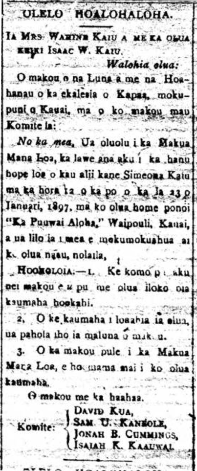 AlohaAina_3_6_1897_8.png