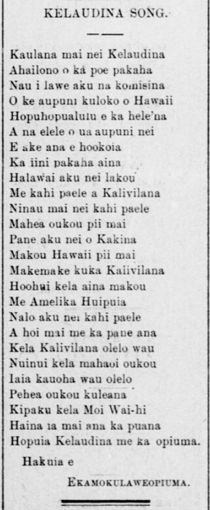 HawaiiHolomua_2_14_1893_2.png