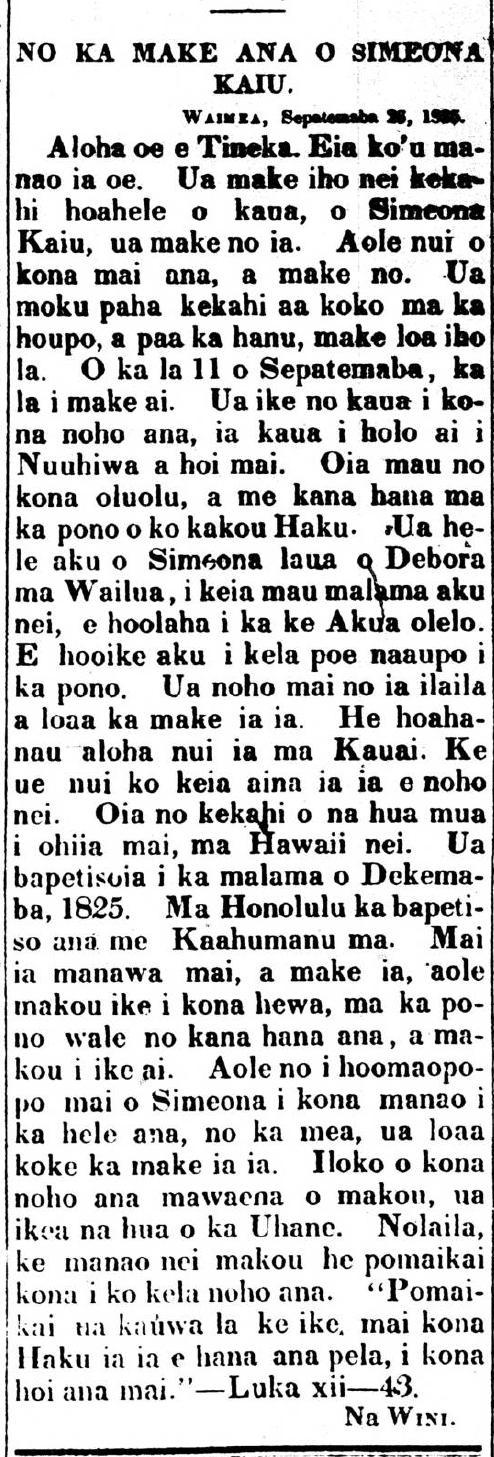 KumuHawaii_10_14_1835_165.png
