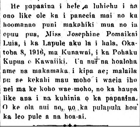 Kuokoa_10_13_1916_4.png
